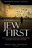 Image for To the Jew First: The Case for Jewish Evangelism in Scripture and History